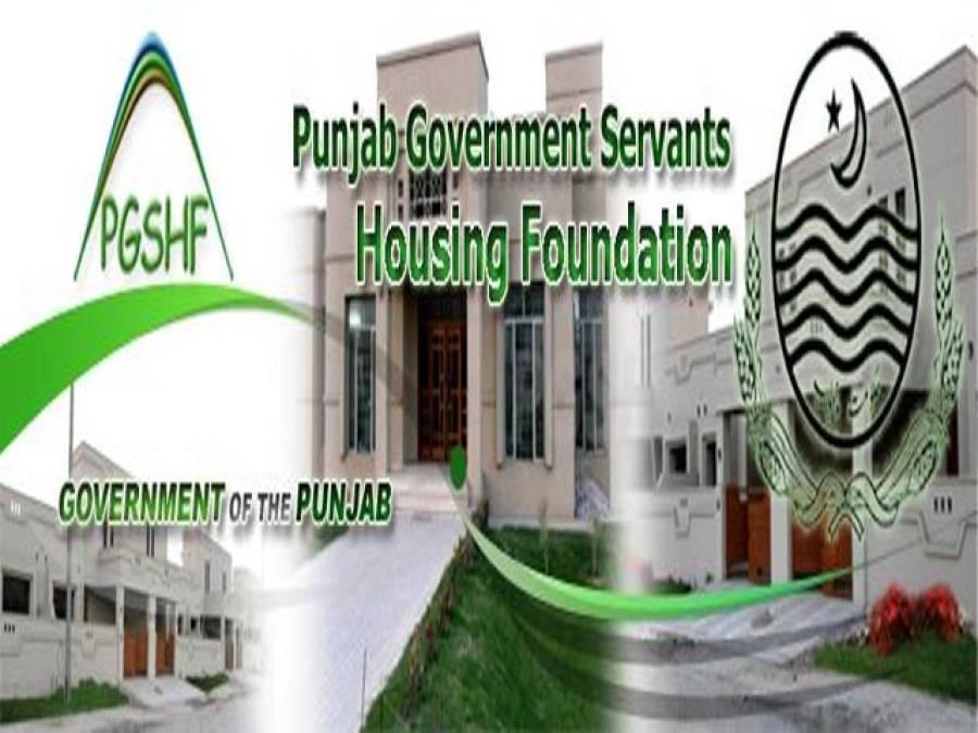 پنجاب گورنمنٹ سرونٹس ہاؤسنگ فاؤنڈیشن کی دریا دلی