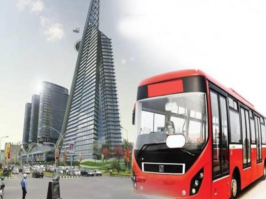 میٹرو بس :غریب عوام کی سہولت کا عظیم منصوبہ