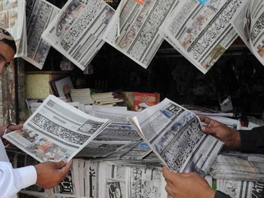 قومی یکجہتی میں میڈیا کا کردار
