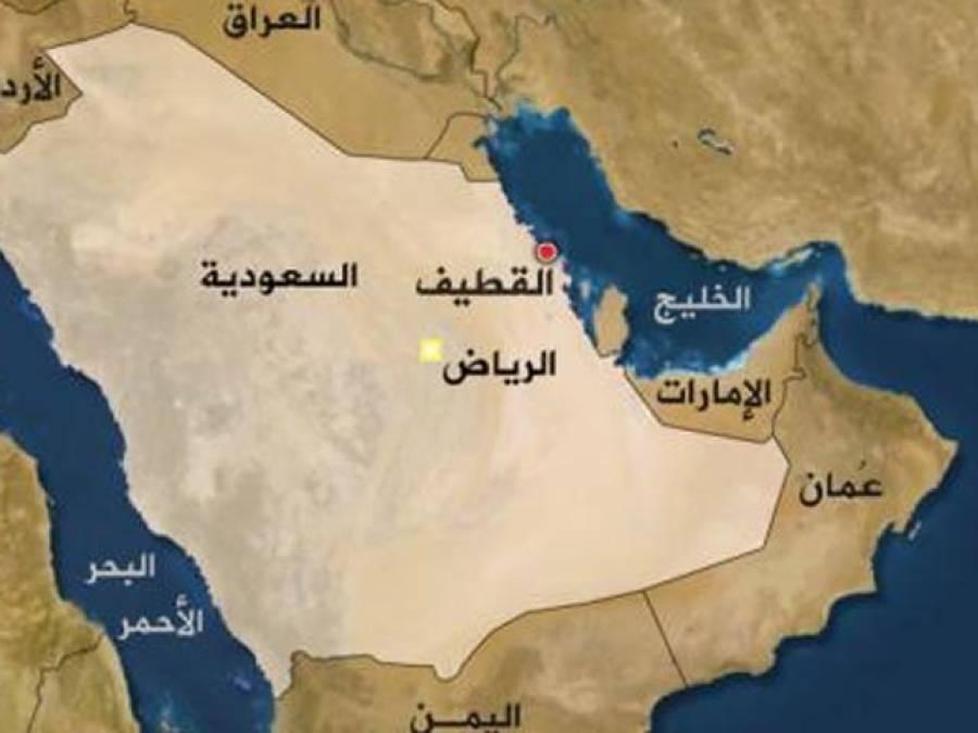 القطیف: جہاں پر حجر اسود کو 22 سال رکھا گیا تھا
