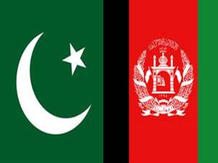 پاکستان اور افغانستان تعلقات
