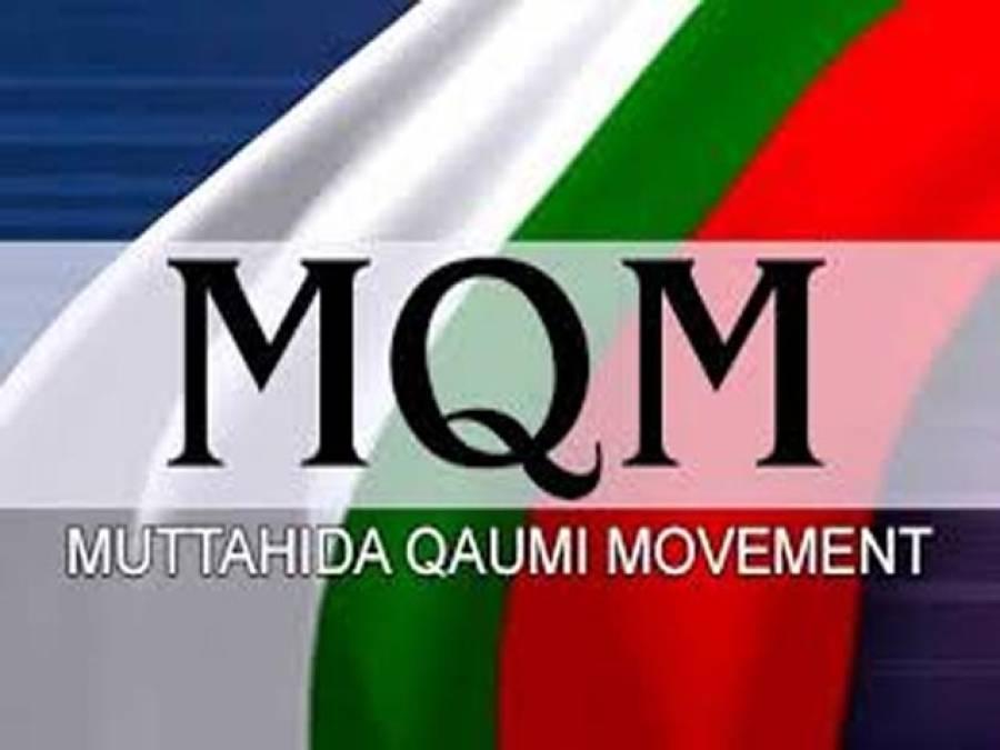 سندھ اور کراچی طوفانوں کی زد میں