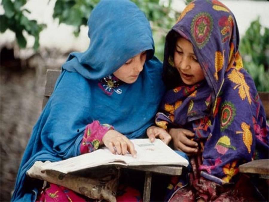 پنجاب27فیصد تعلیمی بجٹ کے ساتھ تمام صوبوں پر سبقت لے گیا