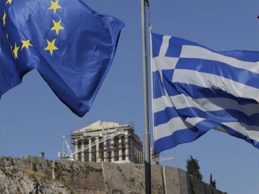 یونان کا معاشی بحران اور یورپی یونین