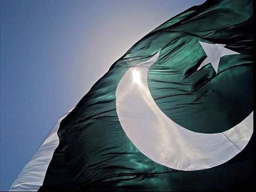 پاکستانی خارجہ پالیسی
