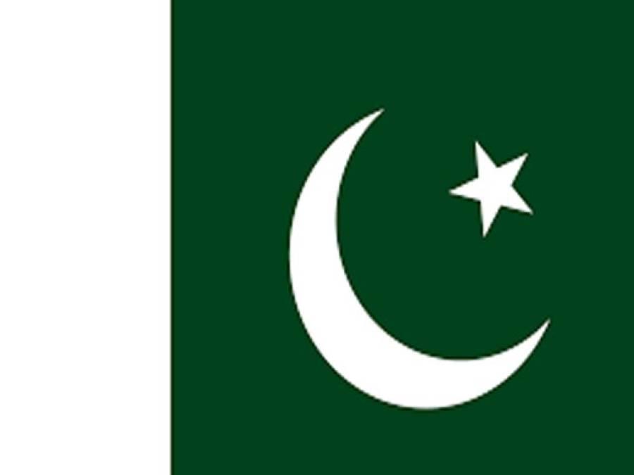یہ ہے نیا روشن پاکستان