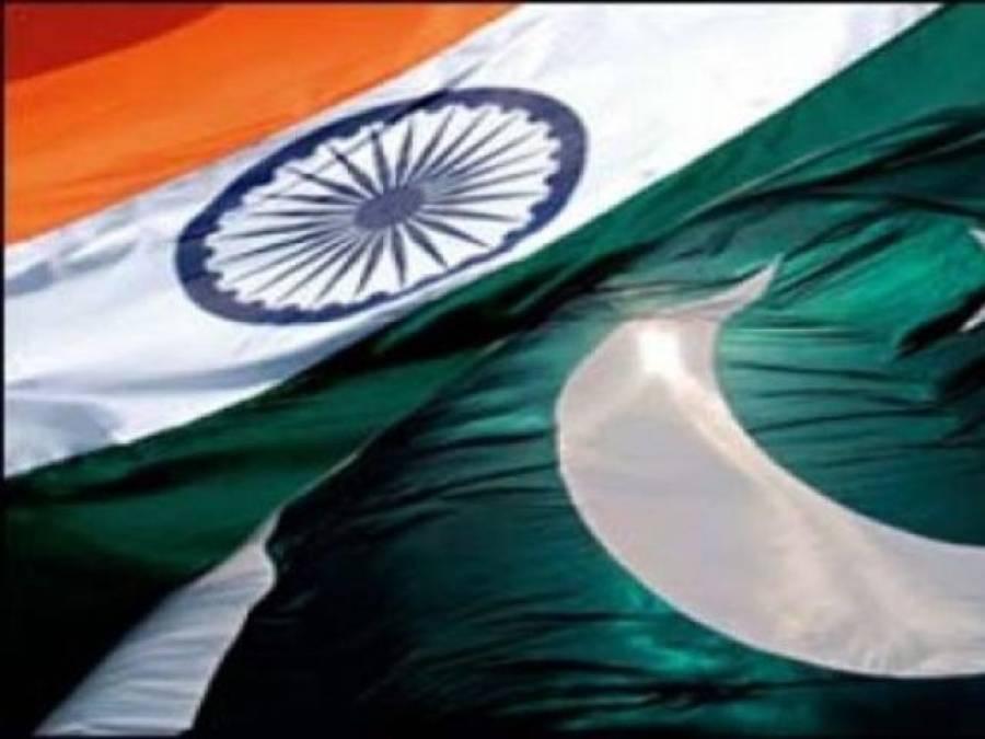 پر' امن پاک بھارت اورخطے کی سا لمیت