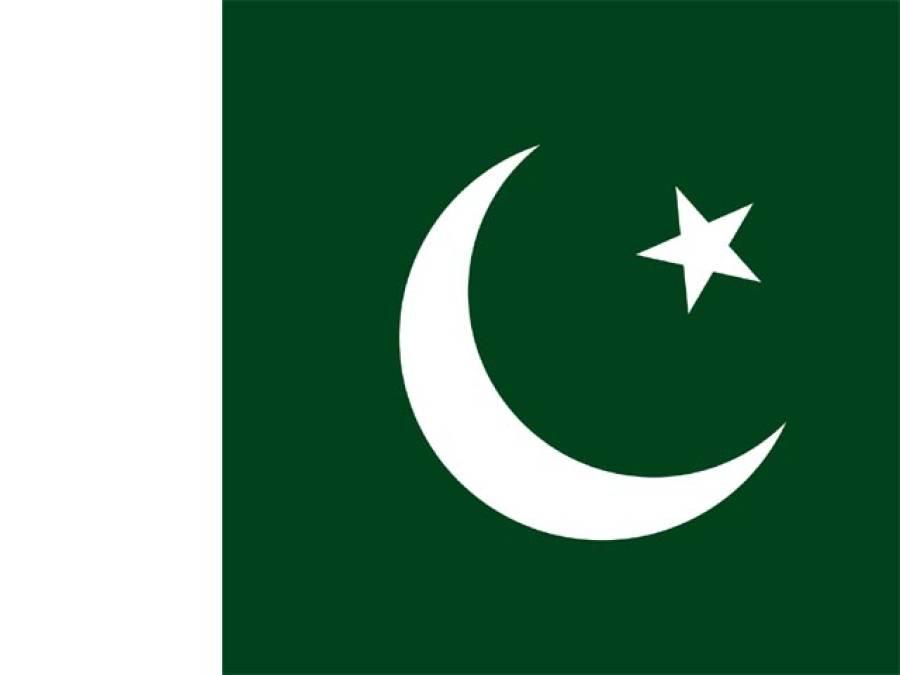 معلومات تک رسائی کے قوانین میں پاکستان کا 83 واں نمبر
