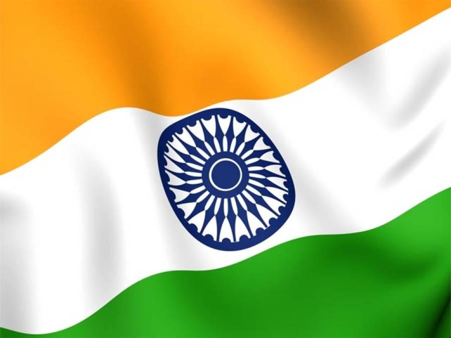 بھارت میں خونریزی: پنجابی کانفرنس کا التواء!
