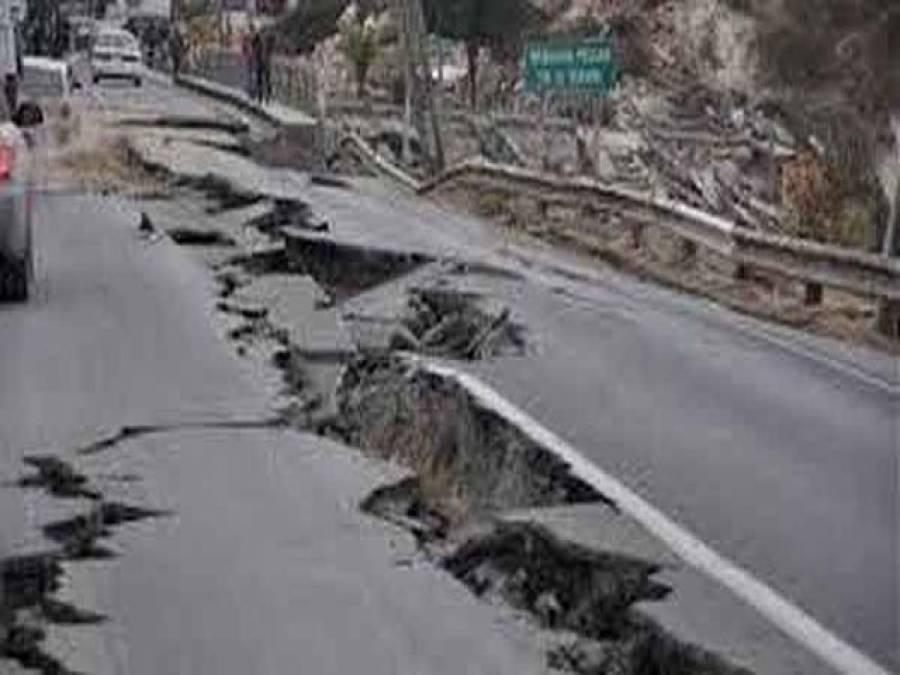 ایک بار پھر زلزلہ