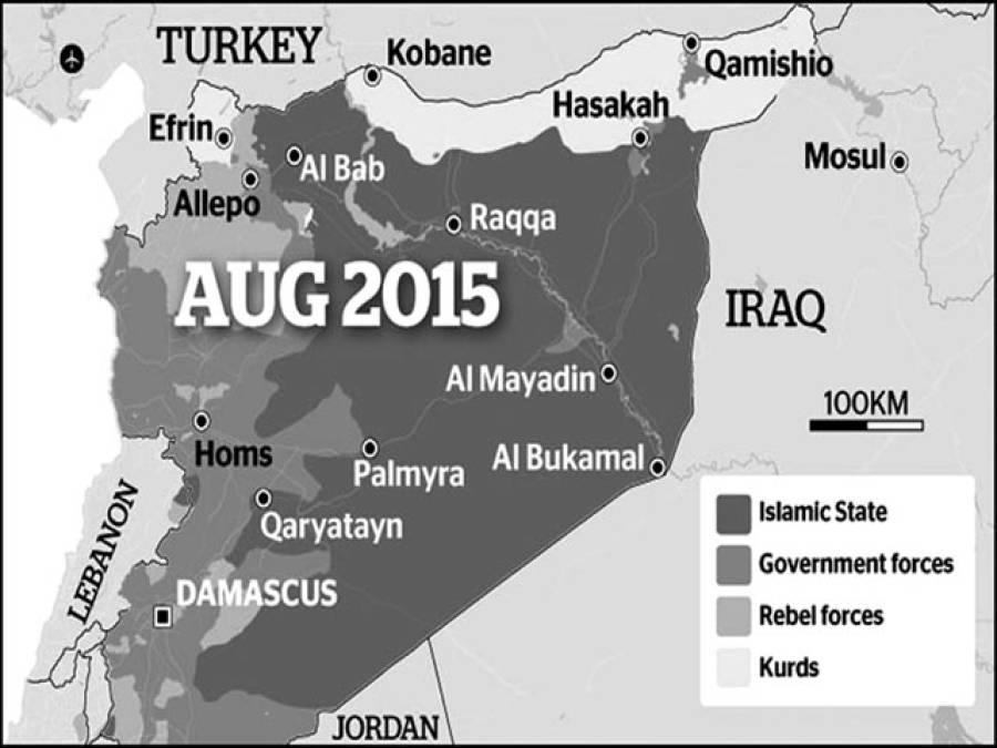 کیا شام کی خانہ جنگی کا حل قریب ہے؟ (2)