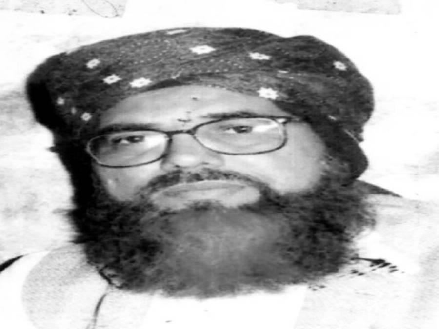 امام عالی مقام نے دین اسلام کی سربلندی کیلئے سب کچھ قربان کر دیا ، علامہ نصیر احمد