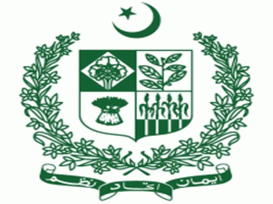 گورننس کے مسائل اور پنجاب حکومت