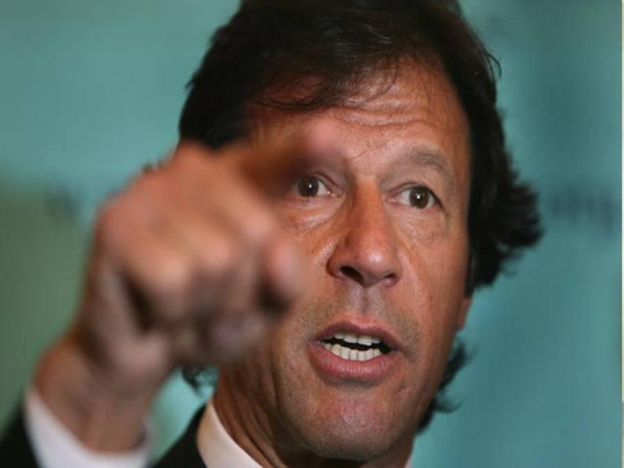 پاکستان کو معاف کر دیں!