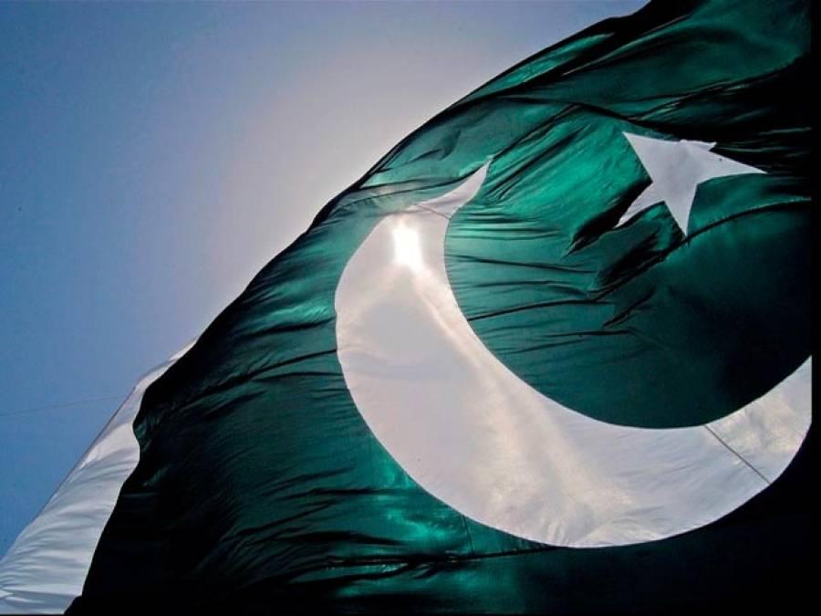 ''جمہوری اور لبرل پاکستان''