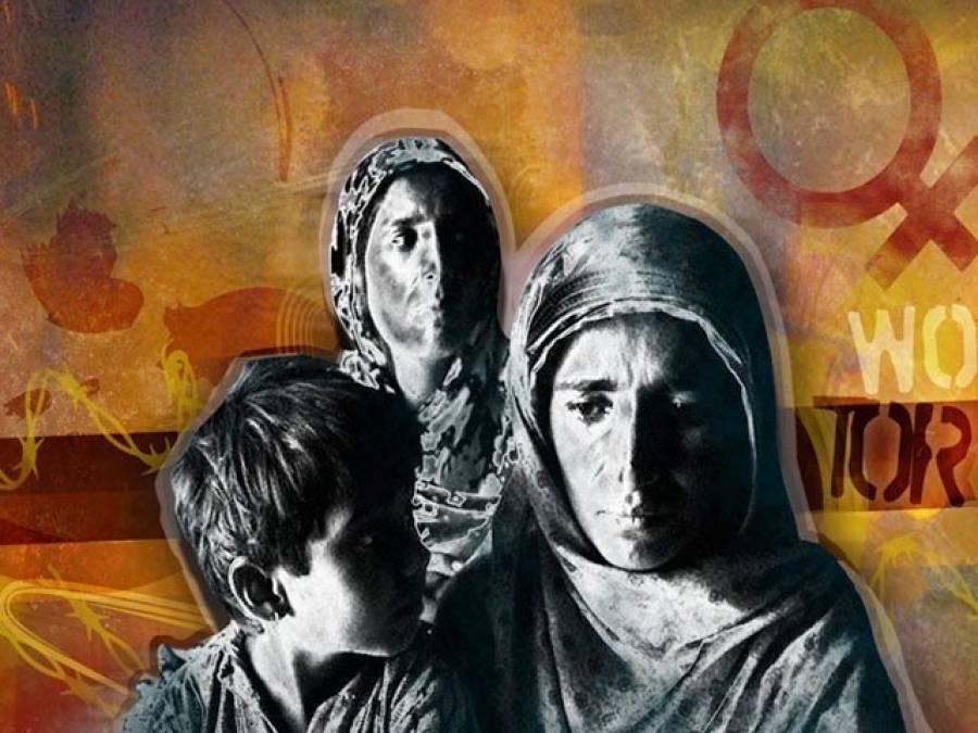 عورت اور غربت