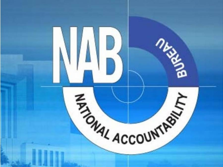 قومی احتساب بیورو ) (NAB ۔ بدعنوانی کے خاتمہ کیلئے پر عزم