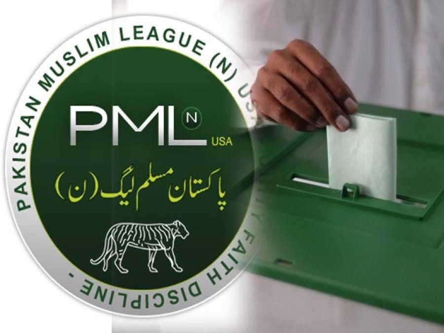 بلدیاتی الیکشن کا د وسرا مرحلہ