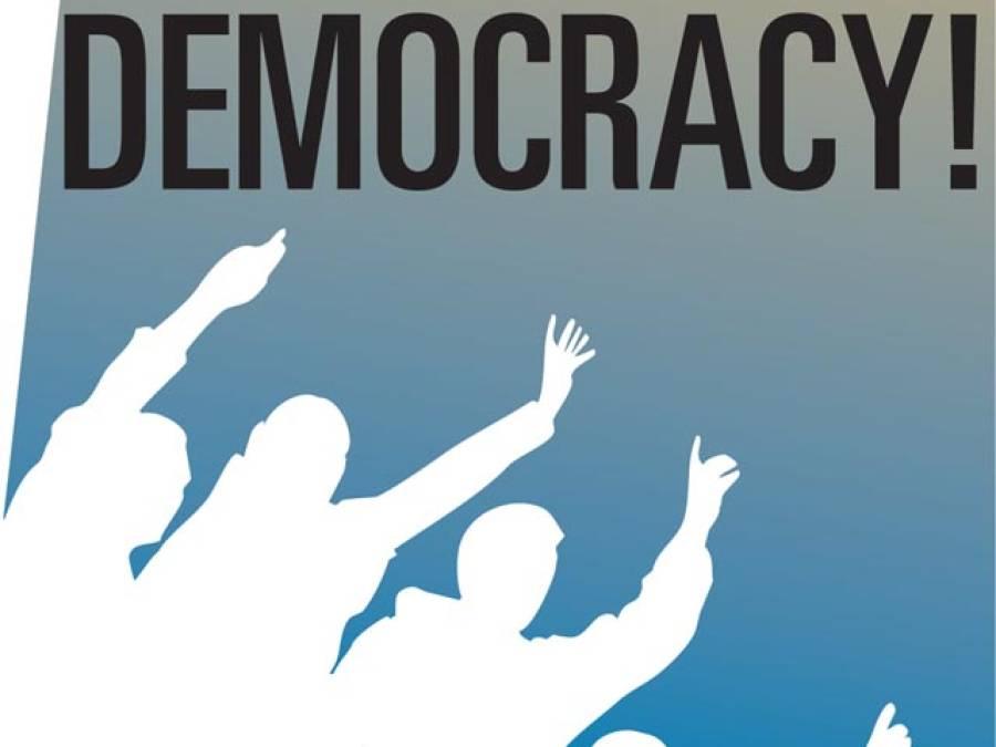 کیا جمہوریت کو گالی دوں؟