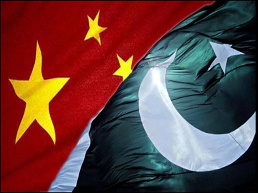 پاک چائنہ اکنامک کوریڈور: پاکستان کی اقتصادی شہ رگ