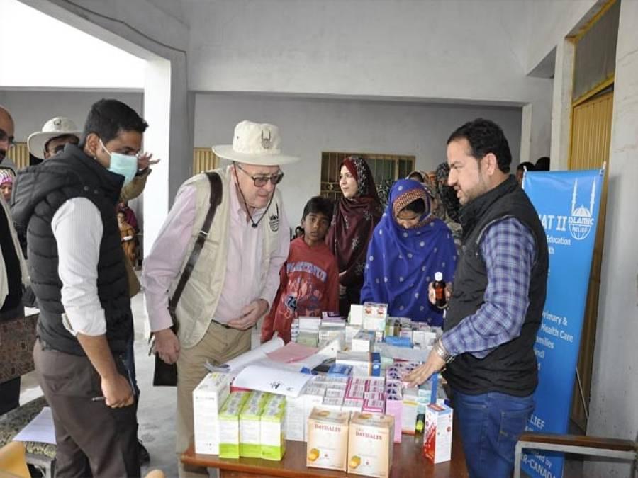 ملکی ترقی میں رفاہی ادارے کیوں ضروری ہوتے ہیں؟