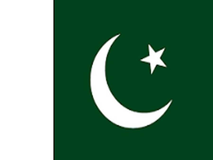 پاکستانی امریکنیز اور امریکہ