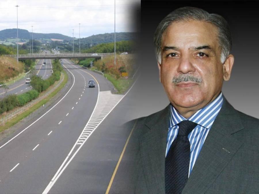 دیہی سڑکوں کی تعمیر کے منصوبے