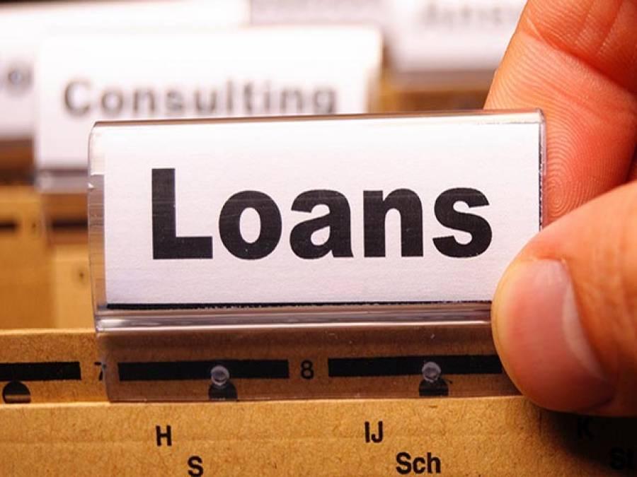 فاٹا میں بلا سود قرضوں کا اجراء