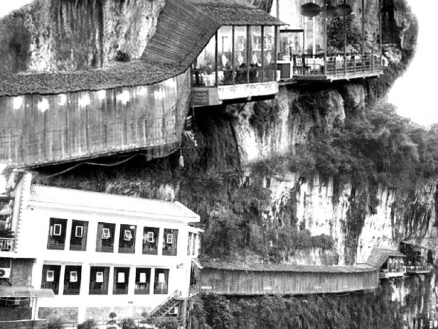 چین کی ہیپی ویلی میں چٹان کے ساتھ لٹکتااچھوتاریسٹورنٹ