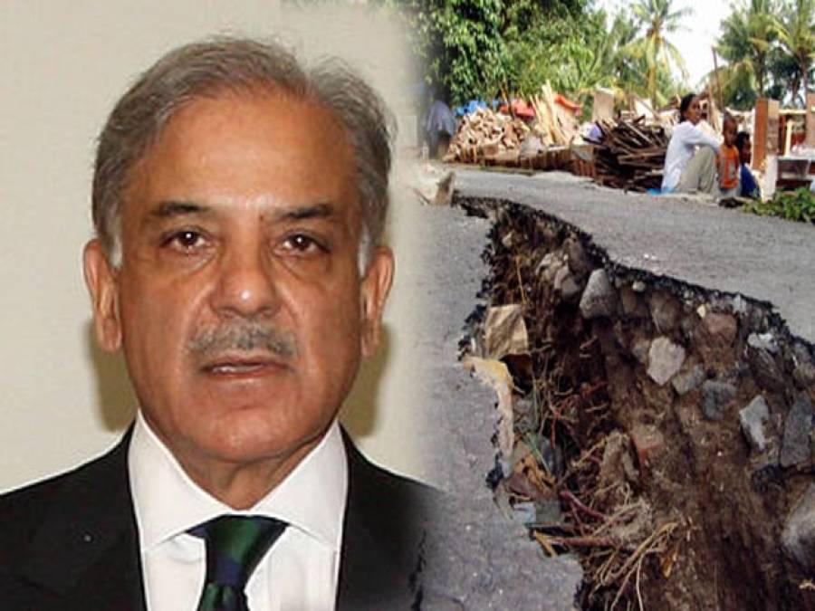 وزیر اعلیٰ پنجاب کا بلوچستان کے زلزلہ زدگان کے لئے تاریخی اعلان