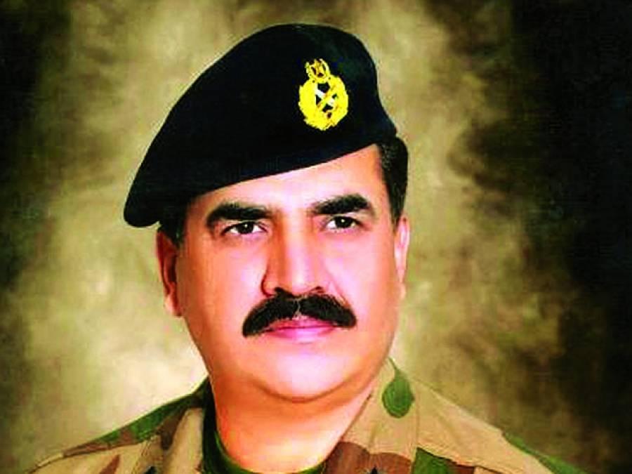 آرمی چیف کے عہدہ سے مقررہ وقت پر ریٹائر ہو جاؤں گا:جنرل راحیل شریف