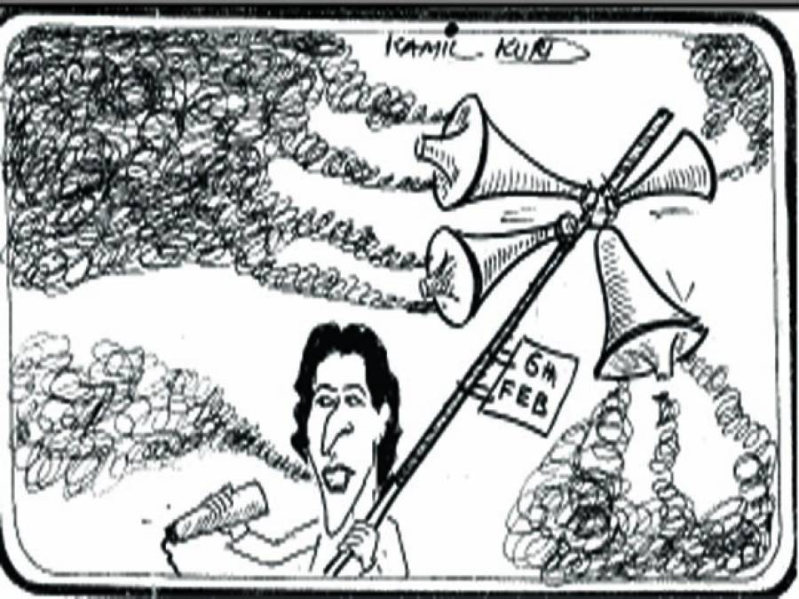 6فروری کو ملک گیر احتجاج ہوگا ۔۔۔عمران خان کا اعلان