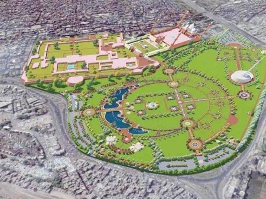 حکومت پنجاب کا شاندار منصوبہ :گریٹراقبال پراجیکٹ