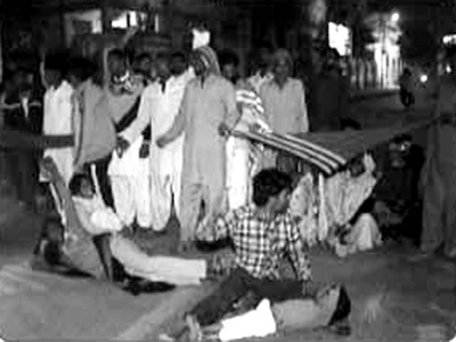 4 بھٹہ مزدوروں کے اغوا کے خلاف لوئر مال تھانہ کے باہر احتجاجی مظاہرہ ٹریفک کئی گھنٹے بلاک