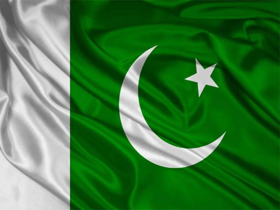 کرپشن فری پاکستان