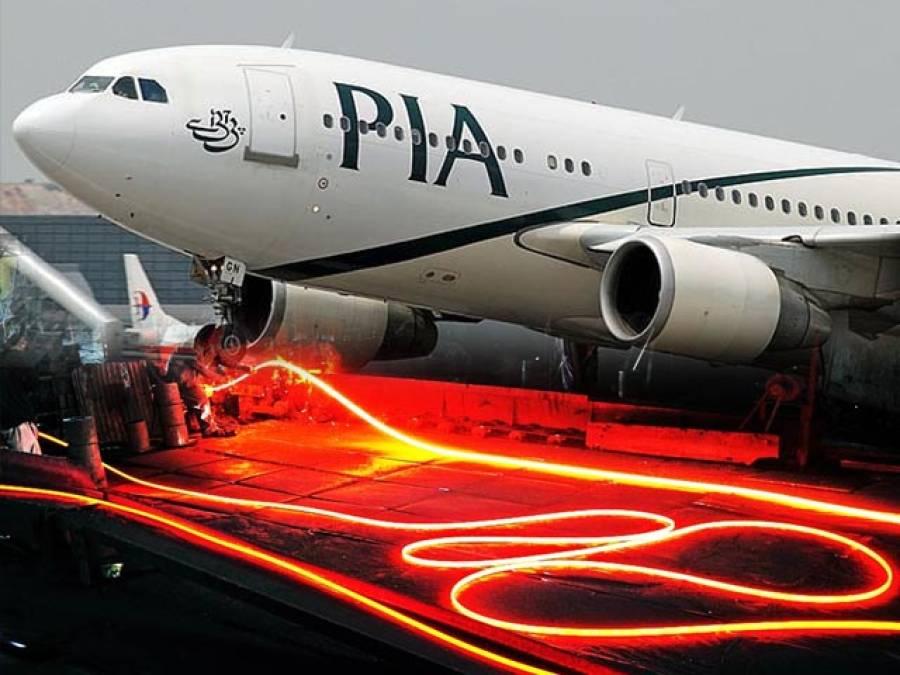پاکستان ا سٹیل،پی آئی اے اورطوارقی اسٹیل،حقائق کیا ہیں: ایک تفصیلی جائزہ (3)