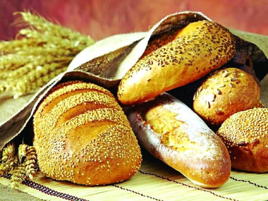 زمبابوے میں'300 ارب کی ایک ڈبل روٹی' ہو گئی،افراط زر بے قابو