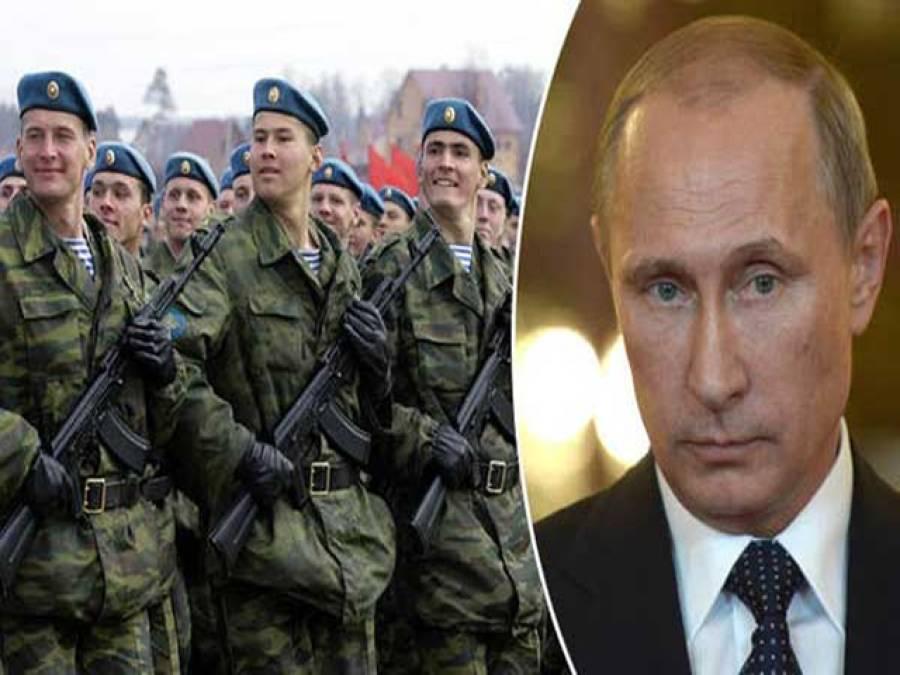روسی فوج کا انخلا۔۔۔ شام کے بحران میں سیاسی تبدیلی کے لئے راہ ہموار