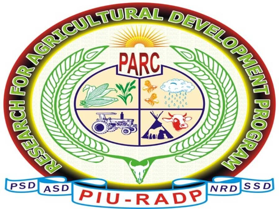زرعی شعبے کے لئے حکومتی کوششیں