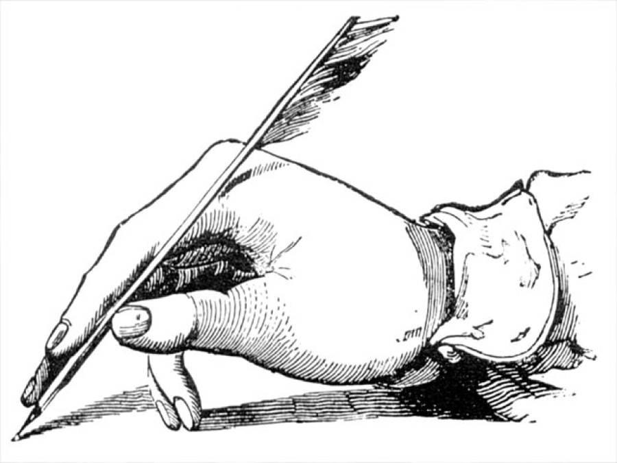 قلم قتلے