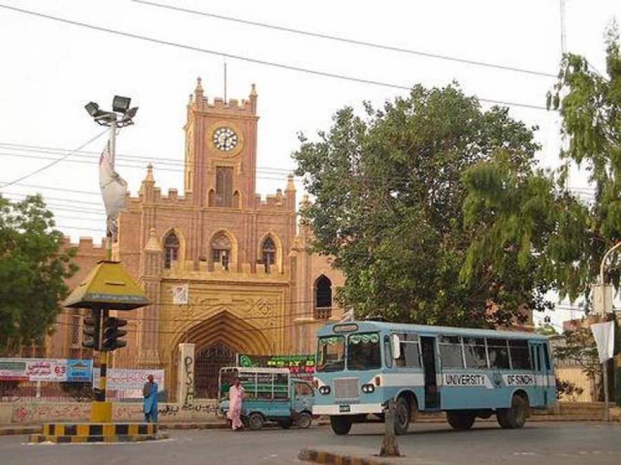 یہ حیدرآباد ہے!