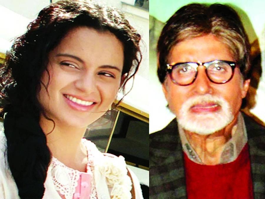 بھارت کے 63 ویں قومی ایوارڈز امیتابھ بہترین اداکار ،کنگنا رناوت بہترین اداکارہ قرار