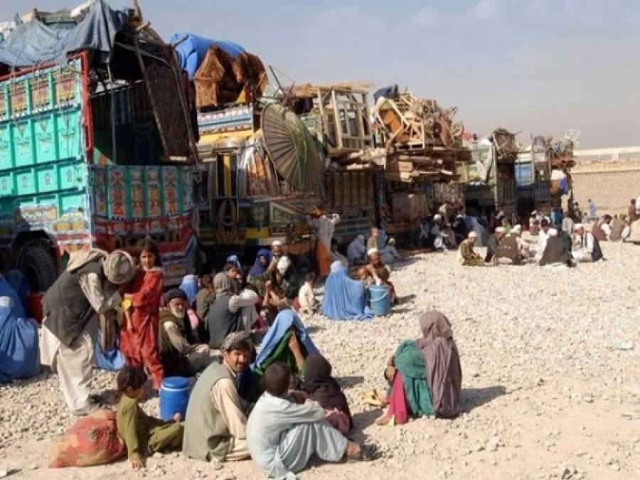 مہاجرین اورغیر آباد لوگ کون ہوتے ہیں؟