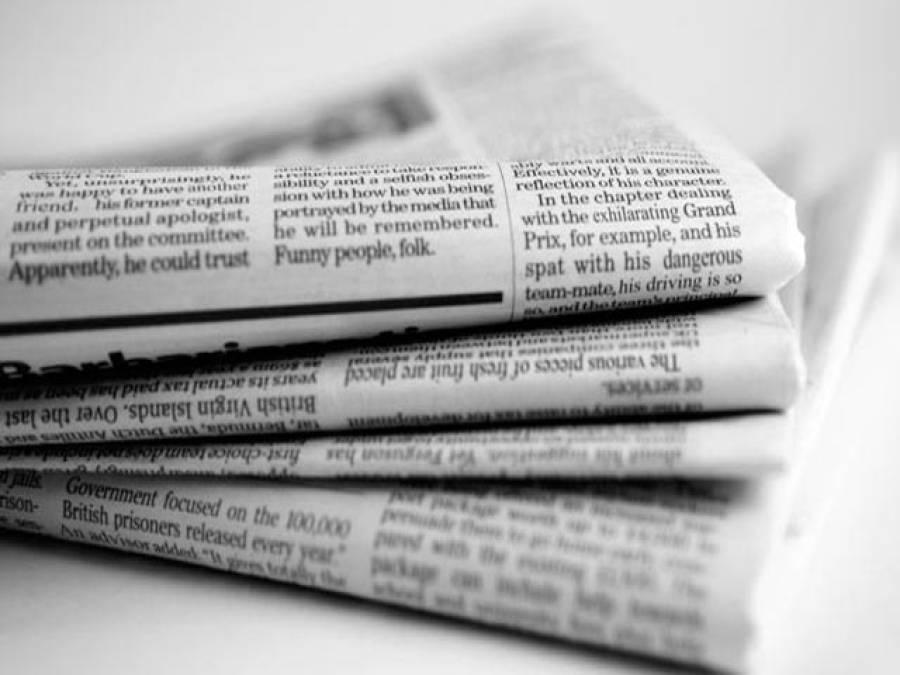 اُردو اخباروں میں انگریزی کا غیر ضروری استعمال