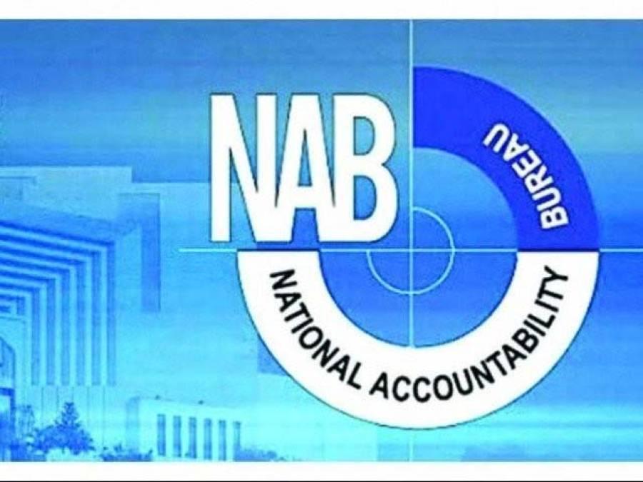 قومی احتساب بیورو ) (NAB کی بدعنوانی کے خاتمہ کیلئے عملی کاوشیں