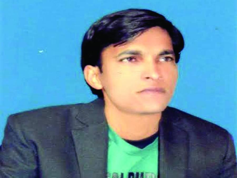 اُبھرتے ہوئے مصنف صابر حسین کو ڈاکٹریٹ کی ڈگری جاری