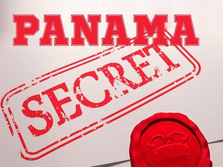 پانامہ لیکس نے تہلکہ مچا دیا