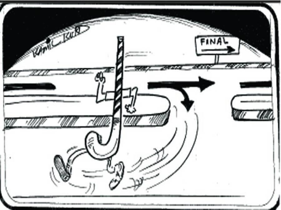 پاکستان ہاکی ٹیم اذلان شاہ ٹورنامنٹ کی فائنل دوڑسے باہر ہوگئی