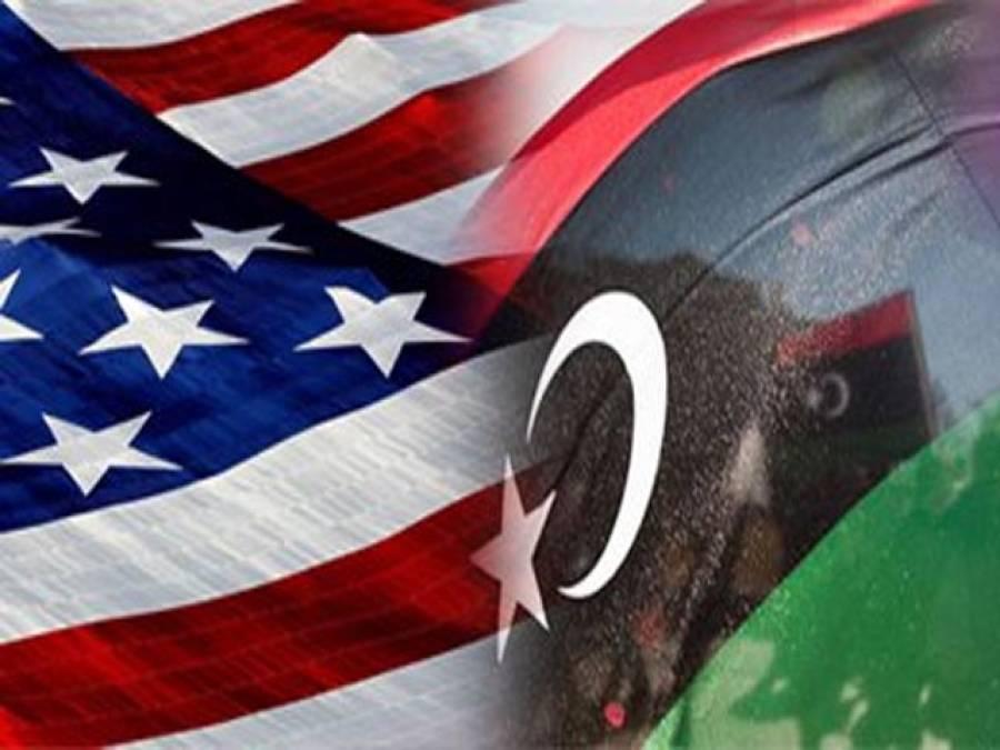 لیبیا کے لئے امریکی حکمت عملی