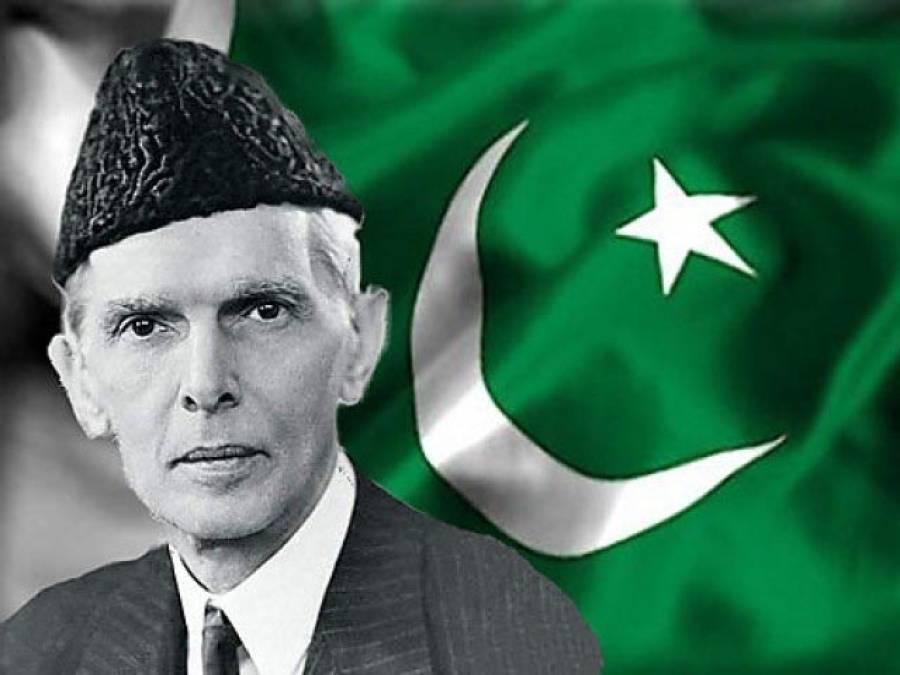 قائد اعظمؒ کیسا پاکستان چاہتے تھے ؟